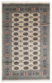 Pakistan Bokhara 2Ply Rug 151X243 Authentic  Oriental Handknotted Dark Grey/Light Grey (Wool, Pakistan)