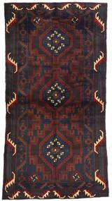 Baluch Rug 100X180 Authentic  Oriental Handknotted Dark Blue/Dark Brown (Wool, Afghanistan)