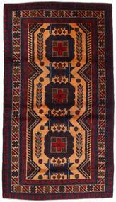 Baluch Rug 105X180 Authentic  Oriental Handknotted Dark Blue/Dark Red (Wool, Afghanistan)