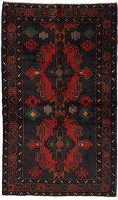 Baluch Rug 109X184 Authentic  Oriental Handknotted Black/Dark Brown (Wool, Afghanistan)