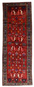 Hamadan Rug 112X330 Authentic  Oriental Handknotted Hallway Runner  Dark Red/Rust Red/Black (Wool, Persia/Iran)