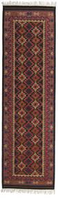 Kilim Marmaris Rug 80X300 Authentic  Modern Handwoven Hallway Runner  Dark Red/Black (Wool, India)
