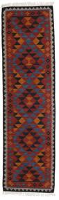 Kilim Isparta Rug 80X300 Authentic  Modern Handwoven Hallway Runner  Dark Red/Black (Wool, India)