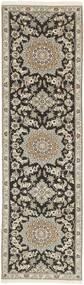 Nain 9La Rug 81X291 Authentic  Oriental Handknotted Hallway Runner  Light Grey/Dark Grey (Wool/Silk, Persia/Iran)