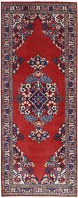 Sarouk Rug 74X197 Authentic  Oriental Handknotted Hallway Runner  Dark Red/Dark Purple (Wool, Persia/Iran)