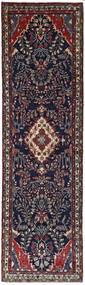 Mehraban Rug 77X280 Authentic  Oriental Handknotted Hallway Runner  Dark Purple/Dark Brown (Wool, Persia/Iran)