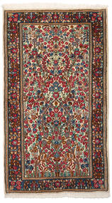 Kerman Rug 86X153 Authentic  Oriental Handknotted Dark Brown/Dark Red (Wool, Persia/Iran)