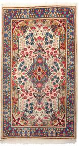 Kerman Rug 87X152 Authentic  Oriental Handknotted Light Grey/Beige (Wool, Persia/Iran)