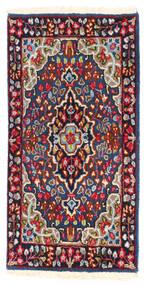 Kerman Rug 57X114 Authentic  Oriental Handknotted Dark Purple/Dark Red (Wool, Persia/Iran)