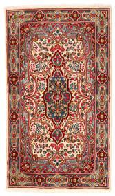 Kerman Rug 119X207 Authentic  Oriental Handknotted Dark Red/Beige (Wool, Persia/Iran)