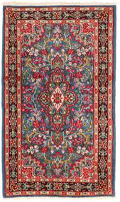 Kerman Rug 118X202 Authentic  Oriental Handknotted Dark Red/Beige (Wool, Persia/Iran)