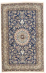 Nain Rug 157X252 Authentic  Oriental Handknotted Light Grey/Beige/Dark Purple (Wool, Persia/Iran)