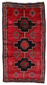 Kurdi Rug 150X275 Authentic Oriental Handknotted Crimson Red/Dark Red/Black (Wool, Persia/Iran)