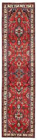 Hosseinabad Rug 87X350 Authentic  Oriental Handknotted Hallway Runner  Dark Red/Dark Brown (Wool, Persia/Iran)