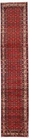 Hosseinabad Rug 79X392 Authentic  Oriental Handknotted Hallway Runner  Dark Red/Dark Grey (Wool, Persia/Iran)