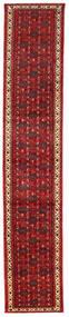 Hamadan Rug 83X393 Authentic  Oriental Handknotted Hallway Runner  Dark Red/Dark Brown (Wool, Persia/Iran)