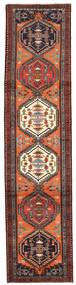 Ardebil Rug 77X324 Authentic  Oriental Handknotted Hallway Runner  Dark Red/Dark Brown (Wool, Persia/Iran)