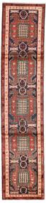 Ardebil Rug 68X311 Authentic  Oriental Handknotted Hallway Runner  Dark Brown/Dark Red (Wool, Persia/Iran)
