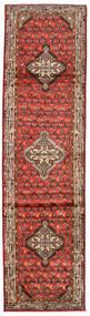 Hamadan Rug 81X302 Authentic  Oriental Handknotted Hallway Runner  Dark Brown/Dark Red (Wool, Persia/Iran)