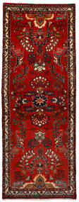 Lillian Rug 85X225 Authentic  Oriental Handknotted Hallway Runner  Rust Red/Dark Red/Dark Brown (Wool, Persia/Iran)