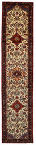 Rudbar Rug 83X385 Authentic  Oriental Handknotted Hallway Runner  Dark Red/Dark Beige (Wool, Persia/Iran)
