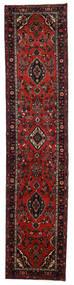 Lillian Rug 80X370 Authentic  Oriental Handknotted Hallway Runner  Dark Red/Dark Brown (Wool, Persia/Iran)