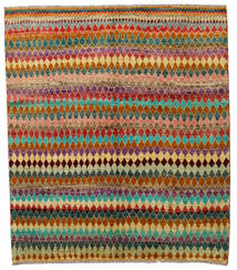 Moroccan Berber - Afghanistan Rug 162X183 Authentic  Modern Handknotted Crimson Red/Brown (Wool, Afghanistan)