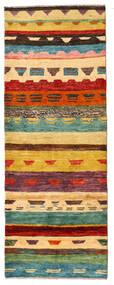 Moroccan Berber - Afghanistan Rug 70X189 Authentic  Modern Handknotted Hallway Runner  Dark Brown/Light Brown (Wool, Afghanistan)