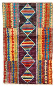 Moroccan Berber - Afghanistan Rug 85X140 Authentic  Modern Handknotted Dark Purple/Dark Grey (Wool, Afghanistan)