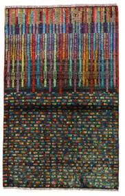 Moroccan Berber - Afghanistan Rug 88X140 Authentic  Modern Handknotted Dark Grey (Wool, Afghanistan)