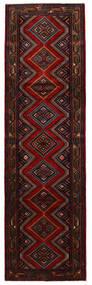 Hamadan Rug 85X292 Authentic Oriental Handknotted Hallway Runner Dark Brown/Dark Red (Wool, Persia/Iran)