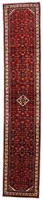 Hosseinabad Rug 77X411 Authentic  Oriental Handknotted Hallway Runner  Dark Red (Wool, Persia/Iran)
