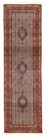 Moud Rug 80X273 Authentic  Oriental Handknotted Hallway Runner  Dark Brown/Brown (Wool/Silk, Persia/Iran)
