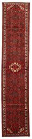 Hosseinabad Rug 83X400 Authentic  Oriental Handknotted Hallway Runner  Dark Red/Dark Brown (Wool, Persia/Iran)