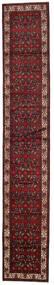 Hamadan Rug 90X521 Authentic Oriental Handknotted Hallway Runner Dark Red/Dark Brown (Wool, Persia/Iran)