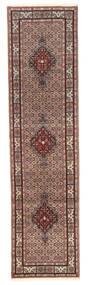Moud Rug 74X297 Authentic  Oriental Handknotted Hallway Runner  Light Grey/Dark Brown (Wool/Silk, Persia/Iran)
