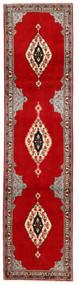 Senneh Rug 75X300 Authentic  Oriental Handknotted Hallway Runner  Crimson Red/Dark Red (Wool, Persia/Iran)