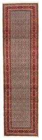 Moud Rug 79X300 Authentic  Oriental Handknotted Hallway Runner  Dark Brown/Dark Red (Wool/Silk, Persia/Iran)