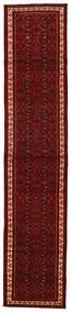 Hosseinabad Rug 82X400 Authentic  Oriental Handknotted Hallway Runner  Dark Red/Dark Brown (Wool, Persia/Iran)