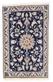 Nain Rug 57X92 Authentic  Oriental Handknotted Light Grey/Dark Purple/Beige (Wool, Persia/Iran)