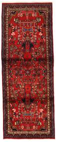 Hamadan Rug 110X295 Authentic  Oriental Handknotted Hallway Runner  Rust Red/Dark Red/Dark Brown (Wool, Persia/Iran)