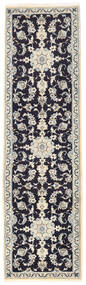 Nain Rug 82X301 Authentic  Oriental Handknotted Hallway Runner  Dark Purple/Beige (Wool, Persia/Iran)