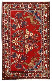 Lillian Rug 74X120 Authentic Oriental Handknotted Rust Red/Dark Grey (Wool, Persia/Iran)