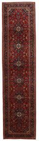 Keshan Rug 98X400 Authentic Oriental Handknotted Hallway Runner Dark Red (Wool, Persia/Iran)