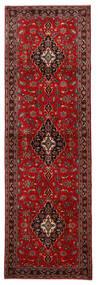 Keshan Rug 95X306 Authentic  Oriental Handknotted Hallway Runner  Black/Dark Brown/Dark Red (Wool, Persia/Iran)