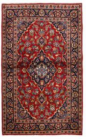 Keshan Rug 97X160 Authentic  Oriental Handknotted Dark Red/Black (Wool, Persia/Iran)