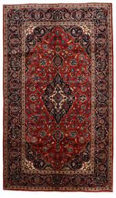 Keshan Rug 150X256 Authentic  Oriental Handknotted Dark Red/Dark Brown (Wool, Persia/Iran)