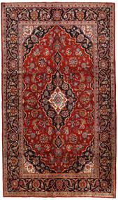Keshan Rug 145X249 Authentic  Oriental Handknotted Dark Red (Wool, Persia/Iran)