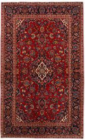 Keshan Rug 139X227 Authentic  Oriental Handknotted Dark Red/Rust Red (Wool, Persia/Iran)