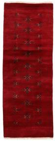 Huttan Rug 65X172 Authentic Oriental Handknotted Hallway Runner Dark Red (Wool, Pakistan)